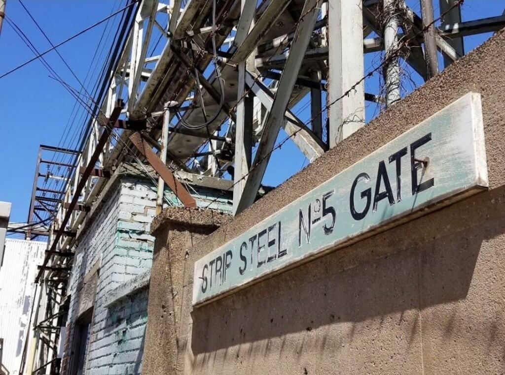 Strip Steel Gate 5